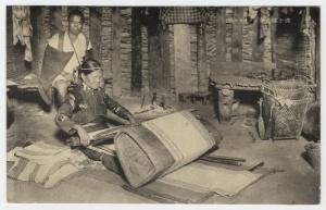 Atayal weaving